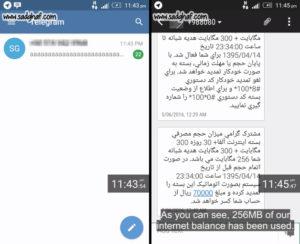 attacco-hacker-iraniano